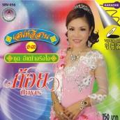 THA-678VCD