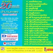 THA-727CD
