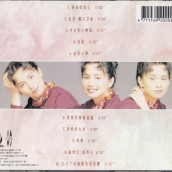TPE15-0429CD