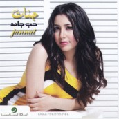 ANA-324CD