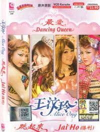 CHO16-0702CD+VCD