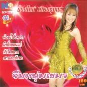 THA-310CD