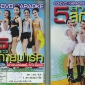 THA-788CD+DVD