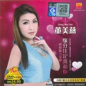 CHO16-1023CD+DVD