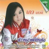 THA-675VCD
