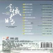 THC-635CD
