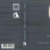 SAP-937CD