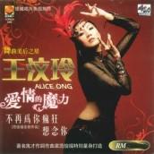 CHO-563CD+VCD