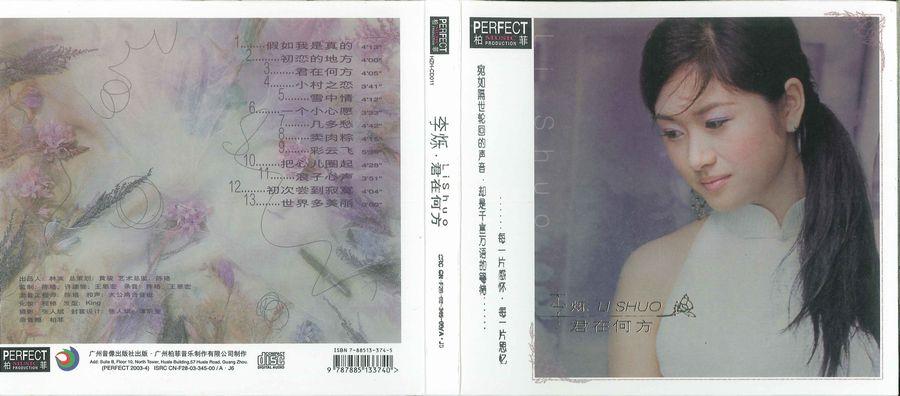 HTC-681CD