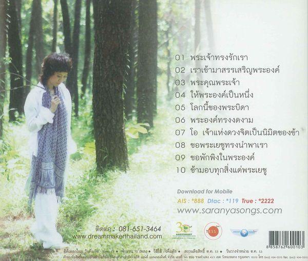THA-772CD