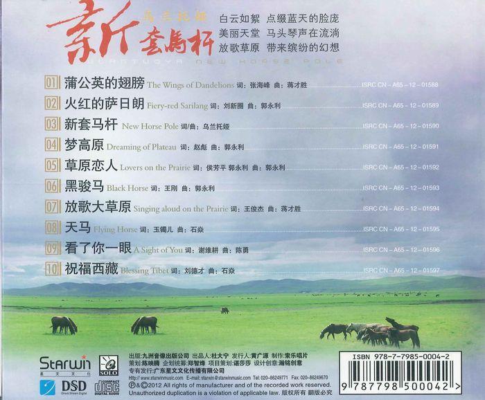 HTC-694CD