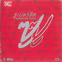 THA-887CD