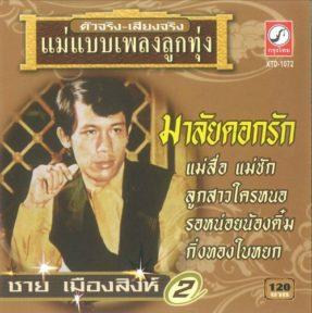 THA-881CD