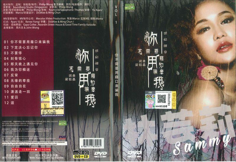 CHO-690CD+DVD