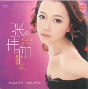 HTC-723CD