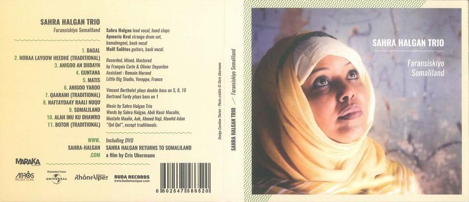 AFP-128CD+DVD