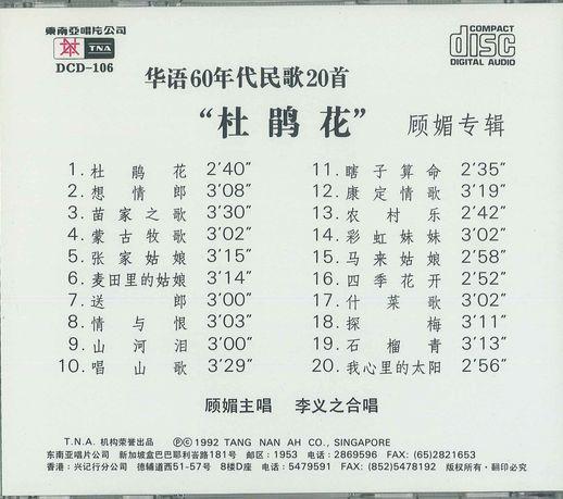 HTC-893CD